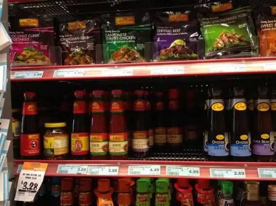 澳洲生活超市