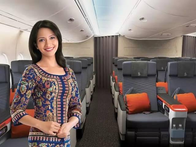 新加坡航空 新加坡航空优惠 新加坡航空性价比高