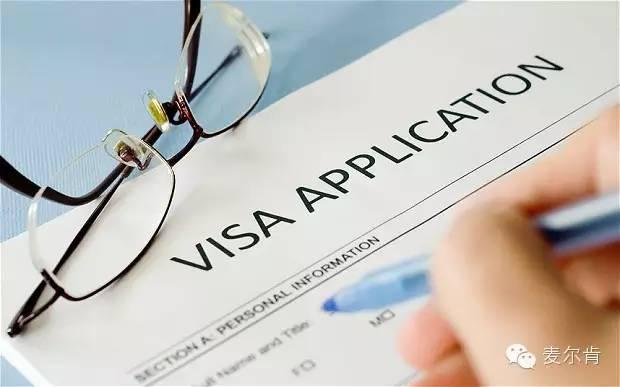 学生签证被取消问题