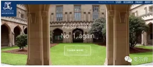 世界大学最新排名