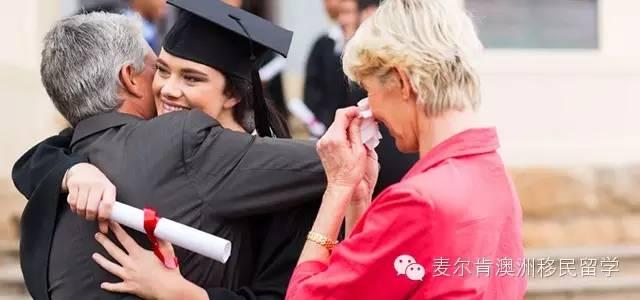 邀请父母参加澳洲大学毕业典礼