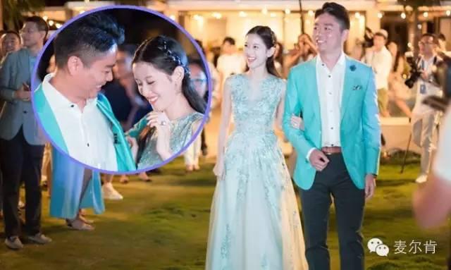奶茶妹结婚