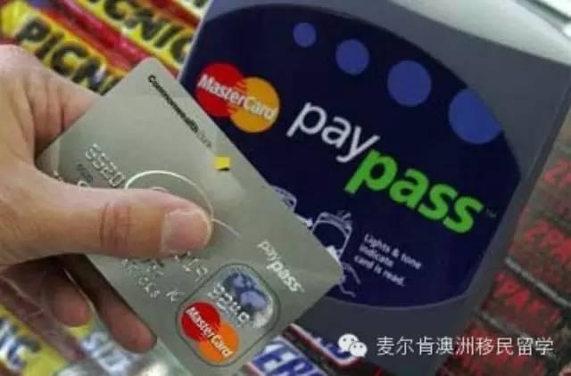 澳洲滴卡支付