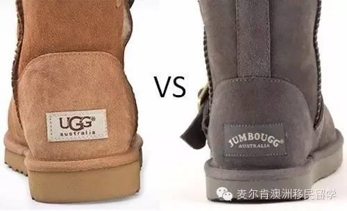 澳洲UGG和美国UGG区别