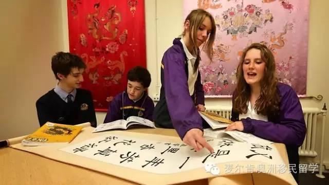澳洲双语教学