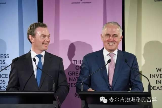 澳洲总理公布10亿新项目