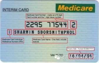 澳洲医保Medicare卡 卡片信息
