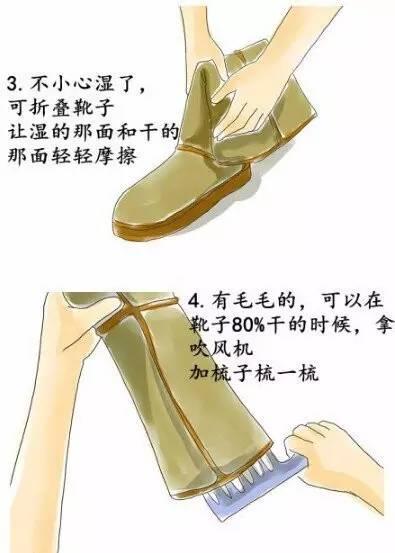 如何清晰UGG雪地靴方法6