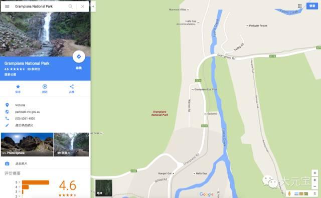 自驾游格兰屏国家公园
