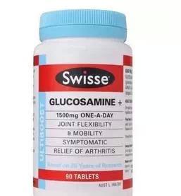 骨胶原Glucosamine