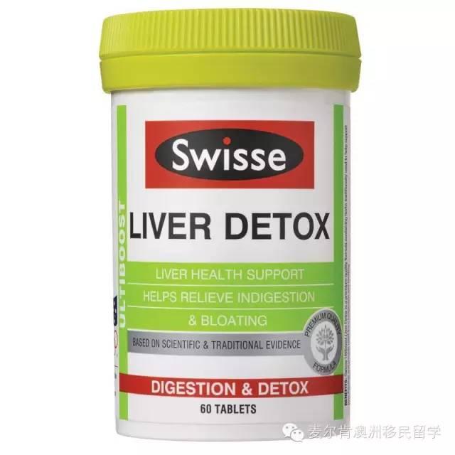 护肝宁 Liver Detox