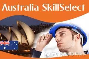 工程专业澳洲移民