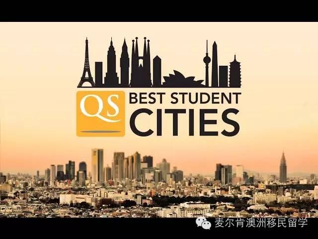 墨尔本当选全球第二最适合留学城市