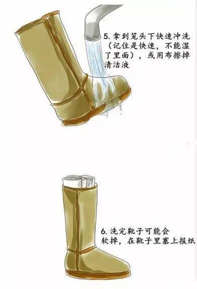 如何清晰UGG雪地靴方法3