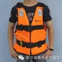 救身衣及装备