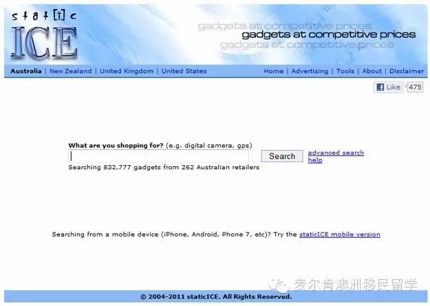 staticice.com.au