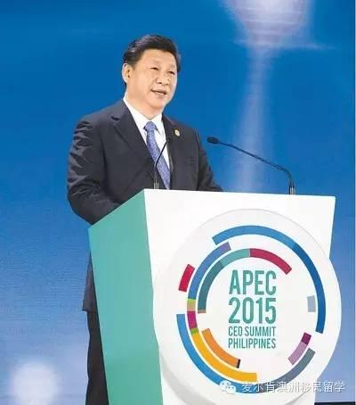 APEC 商务旅行卡相关常识和注意事项