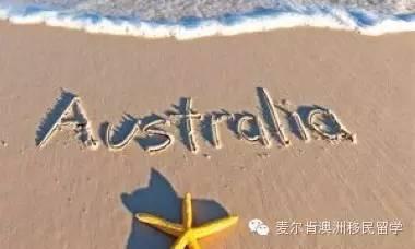 南澳急需的四种职业