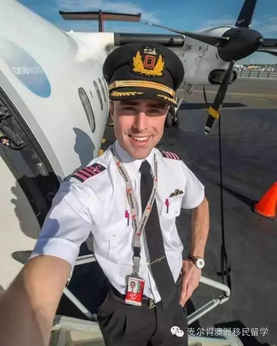 澳洲飞行员帅哥