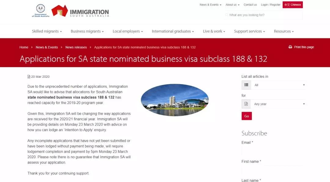 188投资移民