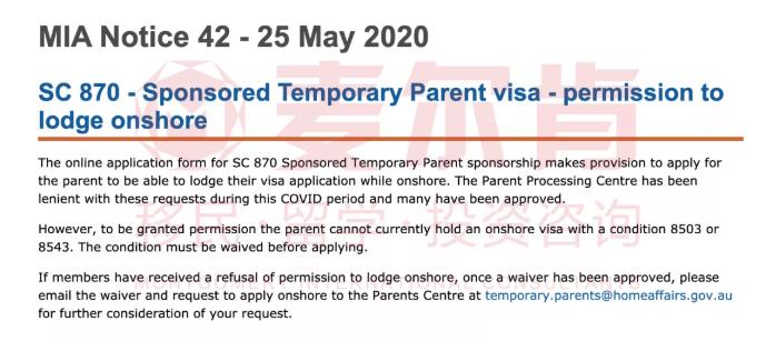 870父母签证